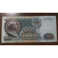 Россия, 1000 рублей 1991 год, серия АГ.