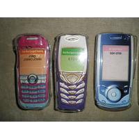 Футляры к старым мобилам.