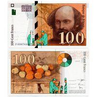 Франция. 100 франков (образца 1997 года, P158, UNC)