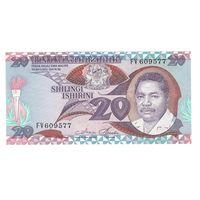 Танзания 20 шиллингов 1986 года. Состояние XF+/aUNC!