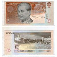 Эстония. 5 крон 1994 года.(UNC)