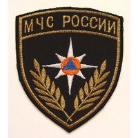 Шеврон МЧС России,метал.нить(распрод ажа коллекции)