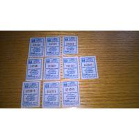 Билет на транспорт 2500