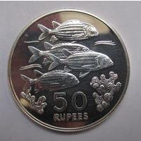 Сейшельские о-ва, 50 рупии, 1978, серебро