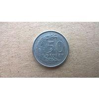 Польша 50 грошей, 1991г. (D-2)
