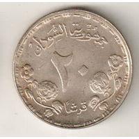 Судан 20 кирш 1987 2