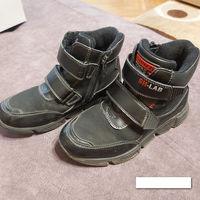 Ботинки осение
