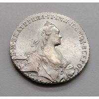 1 рубль 1768 года СПБ-АШ