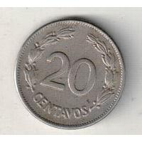 Эквадор 20 сентаво 1946