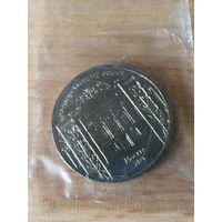 5 рублей 1991 Здание Госбанка (заводская упаковка) _Proof.