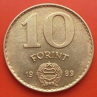 10 форинтов 1989 ВЕНГРИЯ
