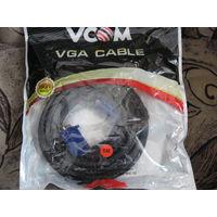 VGA кабель 5 метров (профессиональный)