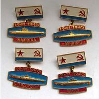 Подводные лодки 1941-1945 г.г. 4 шт.