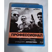 Профессионал (фильм, 2011)