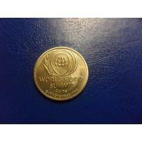 Румыния 10 лей 1996 г. ФАО-последняя монета