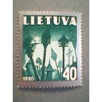 Литва. Национальные символы. 1991г. ;чистая