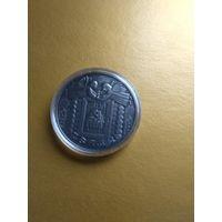 Деды 1 рубль