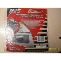 Противоскользящий коврик AVS NANO Comfort AVS-113A новый без минимальной цены