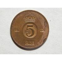 Швеция 5 эре 1969г