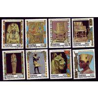 8 марок 1978 год ЦАР Тутанхамон 578-585 Полная серия