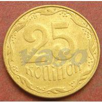 6355:  25 копеек 2006 Украина