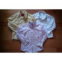 Рубашки детские одним лотом