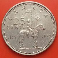 25 центов 1973 КАНАДА - 100 лет конной полиции Канады