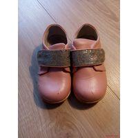 Лот детской обуви 2.