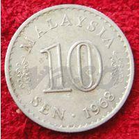 7489:  10 сен 1968 Малайзия