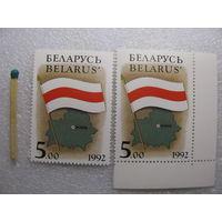 Марка. Беларусь 1992 г. (Бело-красно-белый флаг). цена за 1 шт.