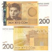 Киргизия 200 сом образца 2010 года UNC p27a