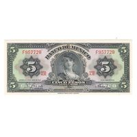 Мексика 5 песо образца 1963 года. Дата 24 апреля. Вариант подписей 3. На обороте красная печать. Состояние UNC!