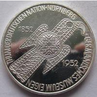 Германия 5 марок 1952 100 лет Нюрнбергскому музею - рестрайк самой редкой монеты ФРГ, медно-никель