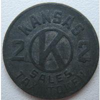 Налоговый жетон Канзас 2 (США)