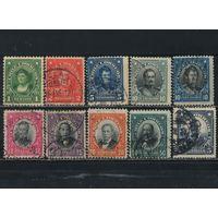 Чили 1911-16 Персоналии