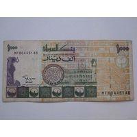 1000 Динар (Судан)