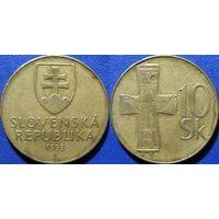 Словакия, 10 крон 1993