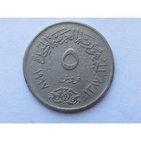 5 пиастров 1972 года. Египет