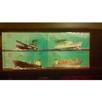 Корабли, флот, транспорт, пароходы, марки, Аргентина