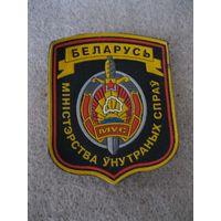 Шеврон РБ. Министерство внутренних дел РБ.