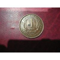 1 цент 1965 года Восточные Карибы