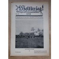 Газета Weltkrieg - Kriegs- & Ruhmesblаtter - Nr. 69 - 1915