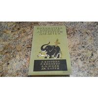 Приключения Алисы в Стране Чудес - Маугли - Винни-Пух и все-все-все - Питер Пэн - Рикки-Тикки-Тави, Кошка, гулявшая сама по себе, Слоненок, Откуда у верблюда горб и др. - рис. Кошкина - Милн, Барри