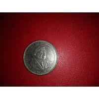 1 рупия 2005 Маврикий