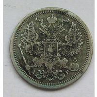 1904 г. 20 копеек. СПБ АР. Серебро