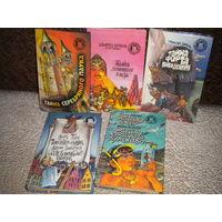 Детский детектив (5 книг одним лотом)
