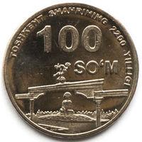 Узбекистан 100 сум 2009 года. 2200 лет г.Ташкент, арка (AU)