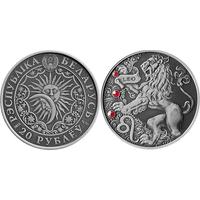 Лев.Зодиакальный гороскоп, 20 рублей 2015