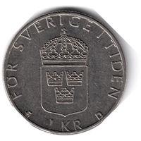 Швеция. 1 крона. 1992 г.