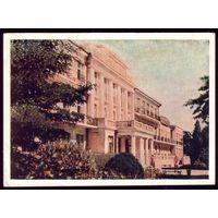 1954 год Одесса Санаторий ВЦСПС